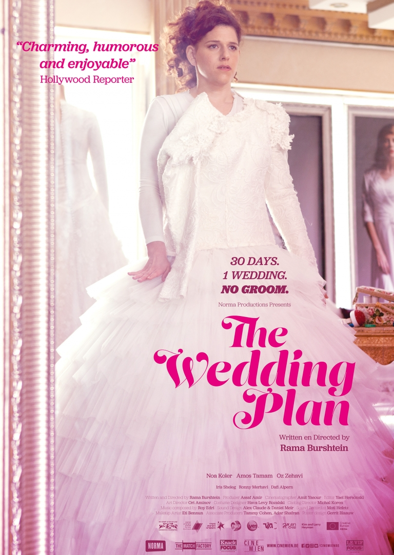 the-wedding-plan-poster